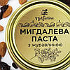 Мигдалева паста з журавлиною 300 г