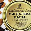 Мигдалева паста з журавлиною 150 г