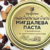 Миндальная паста с клюквой и кусочками шоколада 300 г