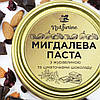 Мигдалева паста з журавлиною та шматочками шоколаду 150 г