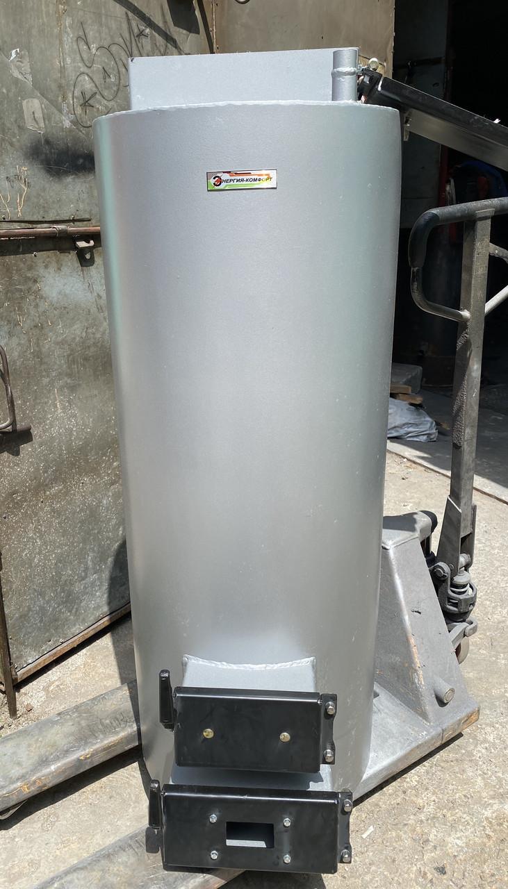 Твердотопливный котел Энергия Комфорт 25 кВт