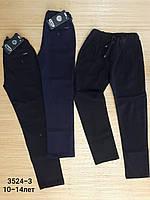 Шкыльны брюки на резінці 10-14 років. Туреччина. Опт. Чорні