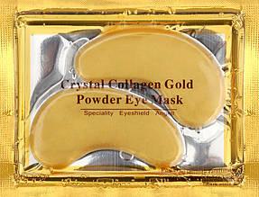 Маска для очей Crystal Collagen Gold Powder Eye Mask
