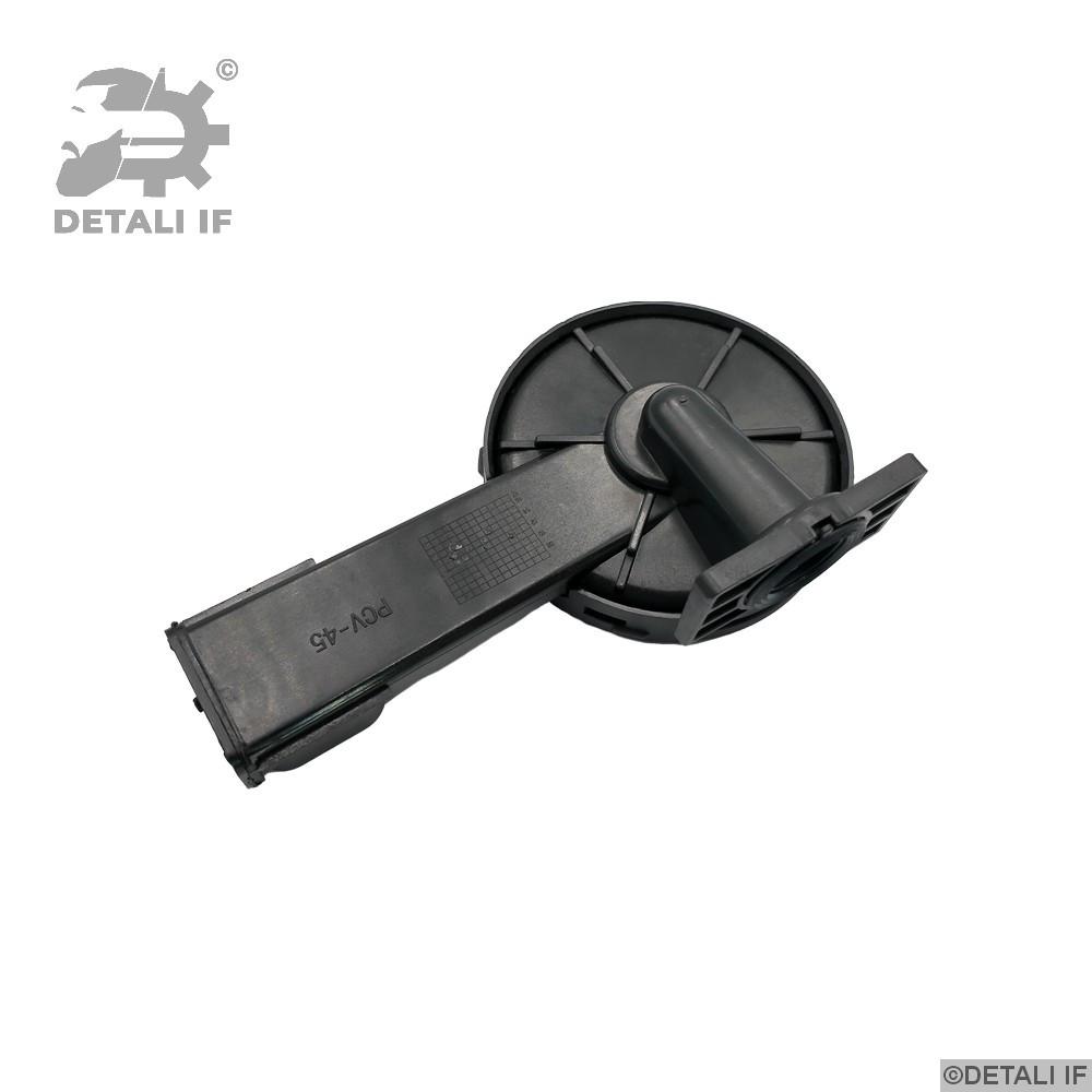 Zafira B Клапан клапанной крышки мембрана Opel 5607159 55556284 24440090 5607592 55558118