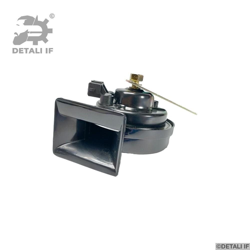 Звуковий сигнал Volkswagen Bora низький тон 420Гц 3B0951221