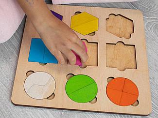 Детская деревянная игрушка. Геометрические фигуры цветные. Эко продукт. 25х25см