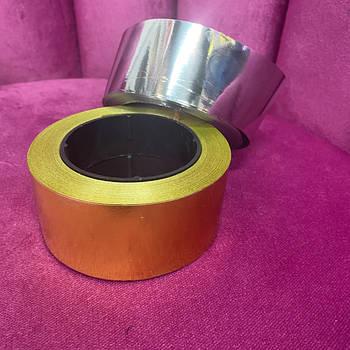Стрічка поліпропіленова 50 мм металік