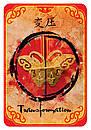 Chinese Fortune Reading Cards/ Китайські Карти Прогнозів, фото 2
