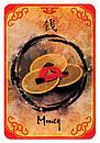Chinese Fortune Reading Cards/ Китайські Карти Прогнозів, фото 3