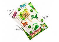 Набор сахарных топперов Динозавры