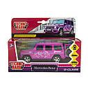 Автомодель GLAMCAR  - MERCEDES-BENZ G-CLASS (фиолетовый), фото 10