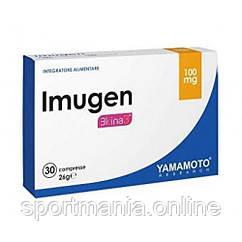 Imugen - 30 Caplets (Пошкоджена упаковка)
