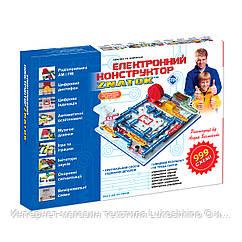 Конструктор - ZNATOK (999 схем)
