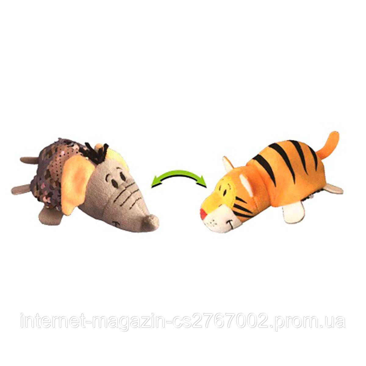 М'яка іграшка з паєтками 2 в 1 - ZooPrяtki - СЛОН-ТИГР (12 cm)