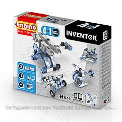 Конструктор серии INVENTOR 4 в 1 - Самолеты