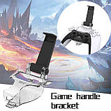 Тримач Кріплення для смартфона на геймпад джойстик Playstation PS5 DualSense 5, фото 2