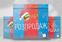 vtx_reklamka.jpg