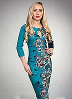Красивое трикотажное женское платье