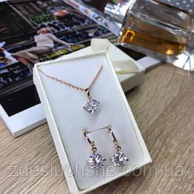 Комплект Кристалл 2 Серьги и Кулон SKL11 - 207816