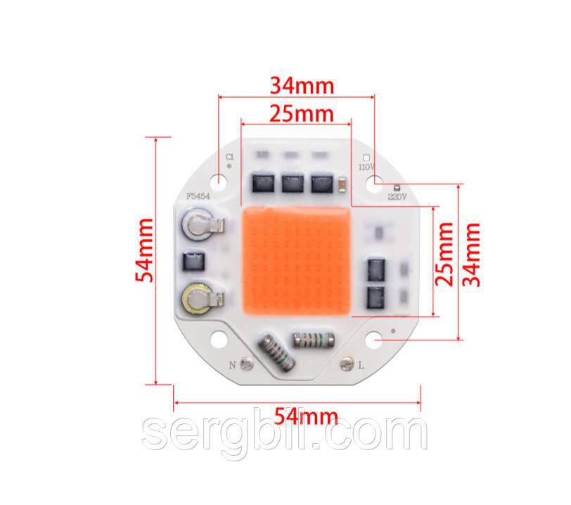 Cветодиод 20Вт 220В полный спектр (для растений) 54х54мм LED COB матрица с защитой