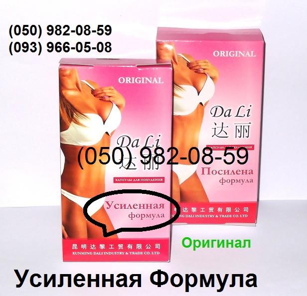 Таблетки для похудения в беларуси