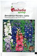 Семена цветов дельфиниума Пасифик смесь 0,2 гр