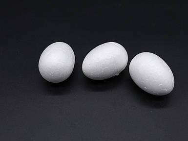 Заготовки из пенопласта. Яйцо. 55мм.