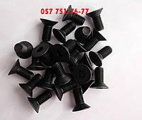 Винт М2.5 DIN 7991 с потайной головкой и шестигранным шлицем, класс прочности 10.9