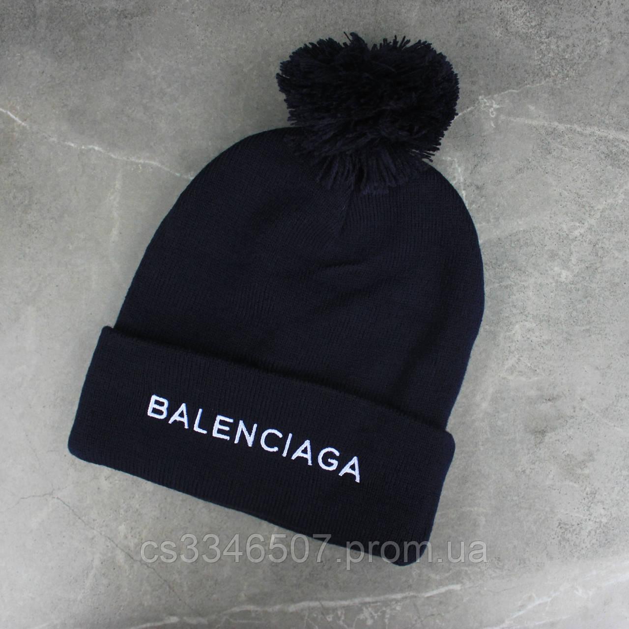 "Шапка ""Balenciaga"" Синя"