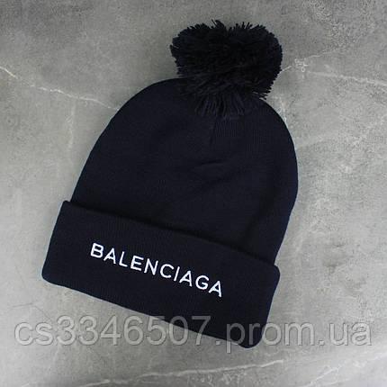 """Шапка """"Balenciaga"""" Синя, фото 2"""