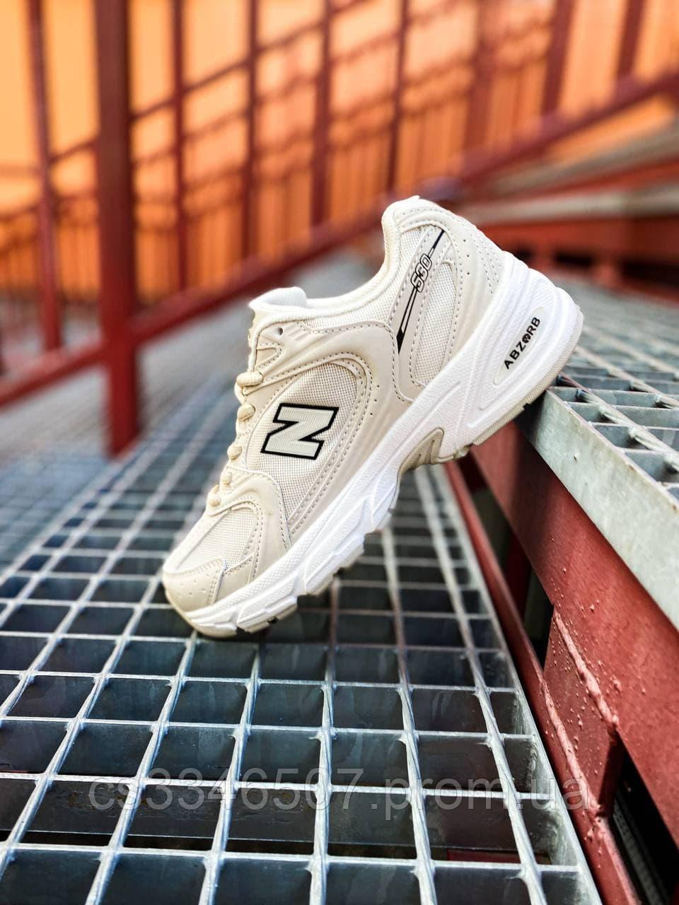 "🔥New Balance 530 White/Cream"" (Топ якість) 🔥"