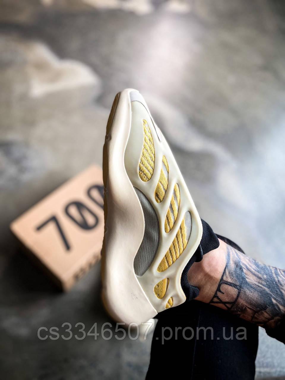 """🔥 Adidas Yeezy 700 V3 """"Saflower"""" 🔥"""