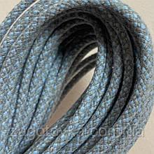 Шнур плетений 5 мм з сердечником Світло-сірий+світло-блакитний