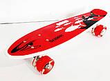 Пенни борд с ручкой и светящимися колесами Best Board Дым Penny Board Красный рыбы, фото 6