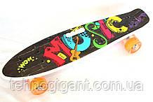 Пенні борд з ручкою і світяться колесами Best Board Дим Penny Board Music