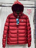"""Куртка мужская демисезонная стеганая, размеры L-4XL """"OUTDOOR"""" купить недорого от прямого поставщика"""