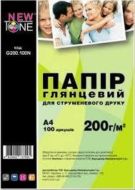 Фотопапір NewTone глянцевий 200г/м2 А4 100л (G200.100N)