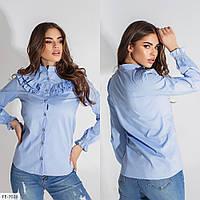 Рубашка женская стильная коттон х/б с длинным рукавом большие размеры 48-54 арт. 5088