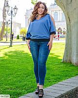 Летняя стильная женская блуза свободного кроя с коротким рукавом больших размеров 48-58 арт. 5401