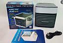 МІНІ кондиціонер Arctic Air Ultra портативний охолоджувач повітря ⚡⚡робота від USB, фото 3