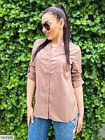 Блуза-рубашка женская деловая приталенная на пуговицах большие размеры батал 50-58 арт. с536