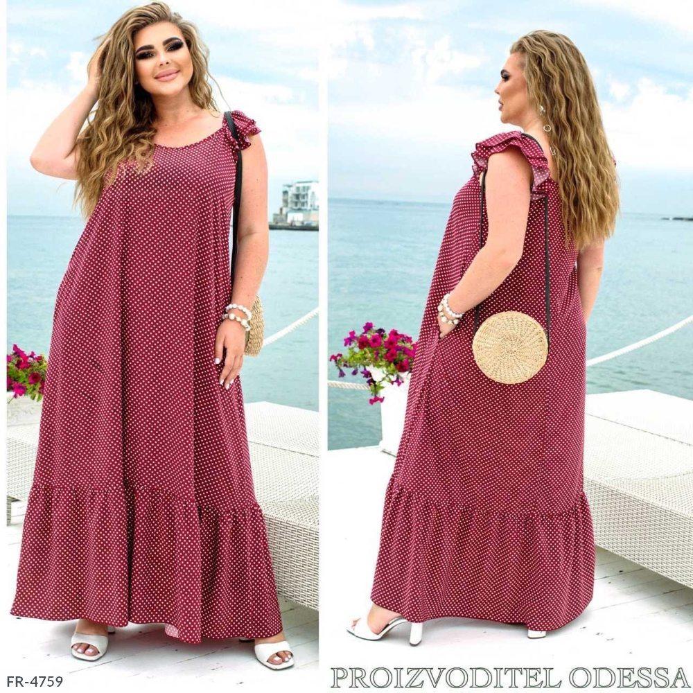 Сукня FR-4759