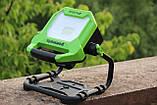Переносний акумуляторний світильник Greenworks 24V (також від мережі) 2000-Lumen LED , WL24B00 без АКБ і ЗУ, фото 4