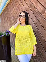 Легкая летняя блуза женская свободная из натуральной ткани прошва большие размеры 50-56 арт.  р15360