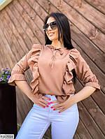 Модная женская блузка на лето с рукавом три четверти и воланами больших размеров 50-56 арт.  р15399/1