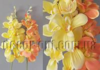 Ветка орхидеи 55см
