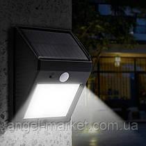 Вуличний Ліхтар LED Сонячна Батарея.Датчик Руху 20 діодів