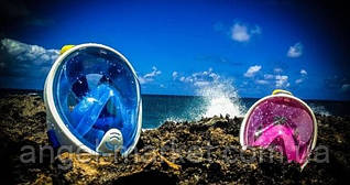 Маска повна для пірнання, снорклінга і підводного плавання різних кольорів