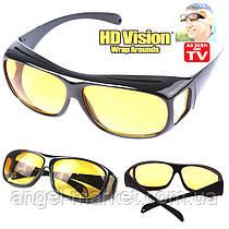 Очки Водительские Антибликовые HD Vision