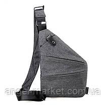 Мужская сумка через плечо Кобура РЮКЗАК Cross Body (Серая)